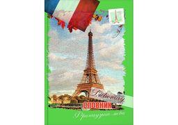 Зошит-словник А5, 48 арк., Французська мова, Ейфелева вежа CF20299-06 (1)