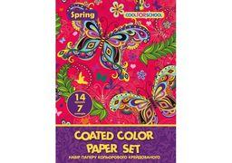 Набір кольорового паперу крейдованого CFS, А4, 14арк., 7 кол., 100 г/м2 CF21100-08 (40)