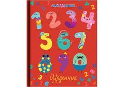 Щоденник шкільний, 165х210 мм, Цифри CF29932-37 (1)