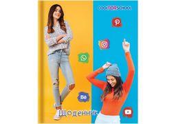 Щоденник шкільний, 165х210 мм, Social media, girl CF29932-43 (1)