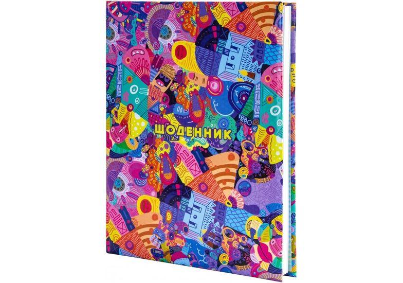Школьный дневник, 165х210 мм, 48л, абстракция CF29932-51 (1)