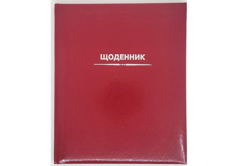 Школьный дневник, 165х210 мм, FLASH, тв.крышка., 48 л., цвет красный CF29944 (1)