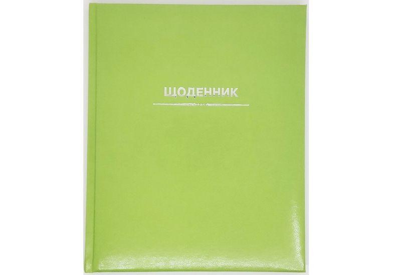 Школьный дневник, 165х210 мм, FLASH, тв.крышка., 48 л., цвет фисташковый CF29951 (1)
