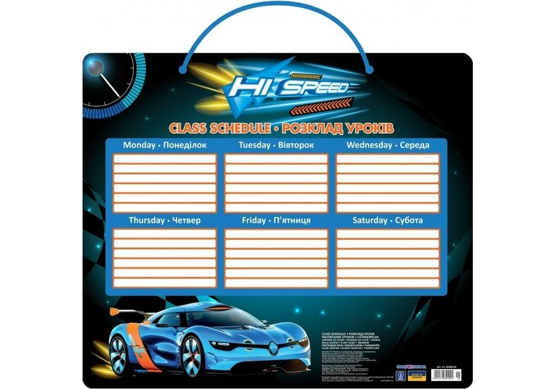 Расписание уроков CF82400-02 (8)