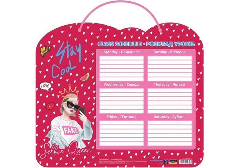 Расписание уроков «Cool Girl» CF82400-03 (8)