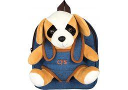Рюкзак дошкільний 10 CF86063 (1)