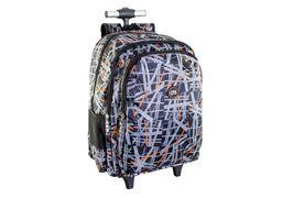 Рюкзак шкільний 16 CF86521 (1)