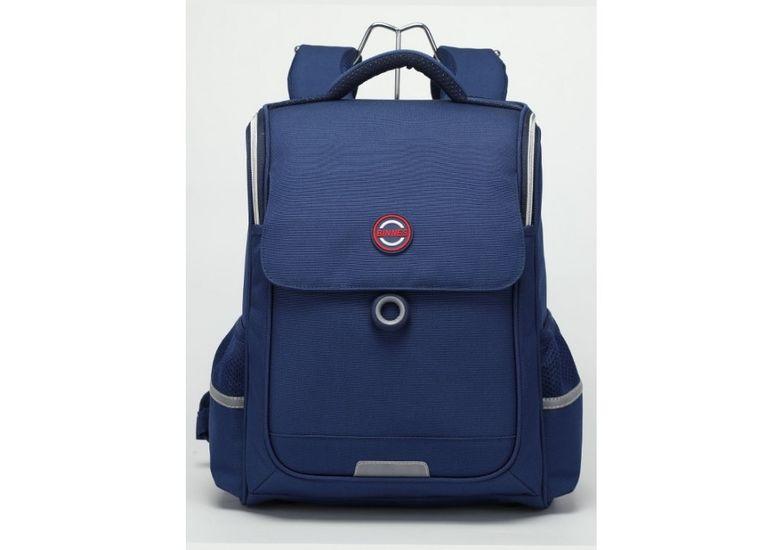 Рюкзак школьный каркасный 15,3 DchB-3172 (1)