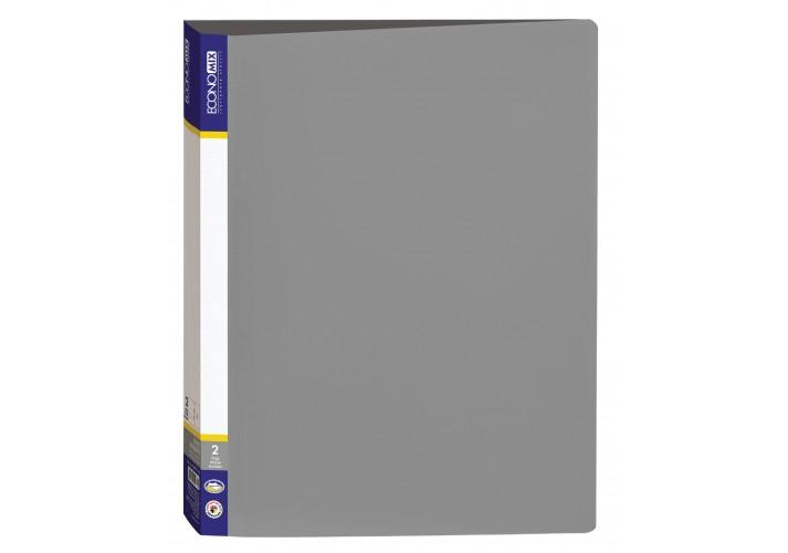 Папка пластикова А4 на 2 кільця, сіра E30701-10 (1)
