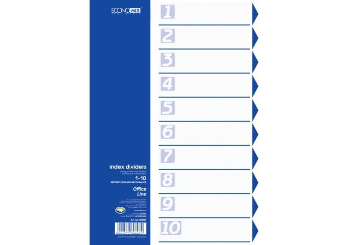 Роздільник аркушів А4 Economix, пластик, 10 розділів, кольоровий E30803 (1)