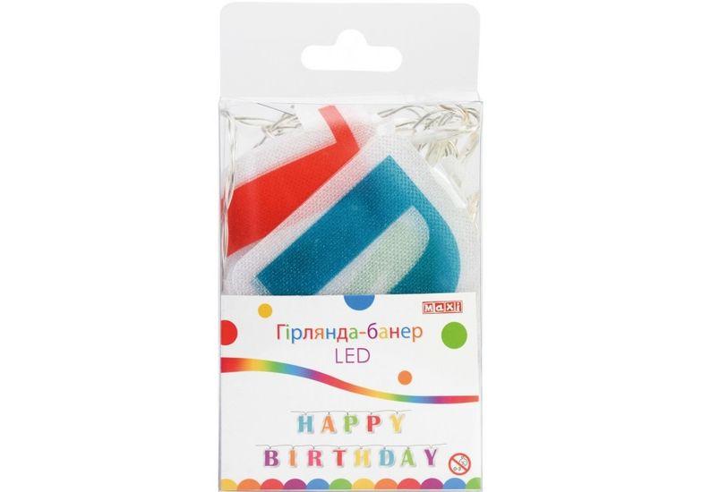 Гирлянда-банер светящаяся LED Happy Birthday, 1,3 м MX080 (1)