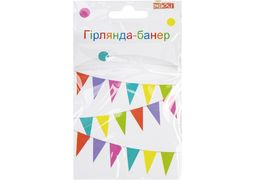 Гірлянда-банер Прапорці 8х4х250 см MX164 (1)