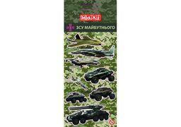 Наліпки полімерні об'ємні глянцеві «Military», 10*18 см MX25162-01 (10)
