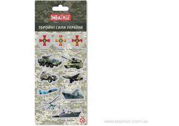Наліпки полімерні пласкі «Military», 10*18 см MX25162 (20)