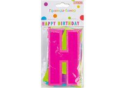 Гірлянда-банер з блискітками Happy Birthday, 2 м зі стрічкою MX290 (1)
