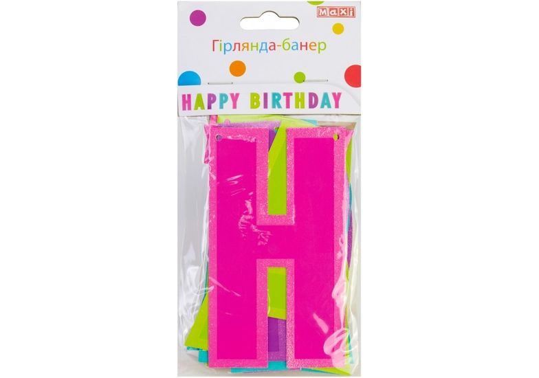 Гирлянда-банер с блестками Happy Birthday, 2 м с лентой MX290 (1)