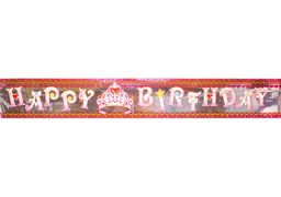 Гірлянда-банер Princess Happy Birthday 12,5х360 см MX430127 (1)