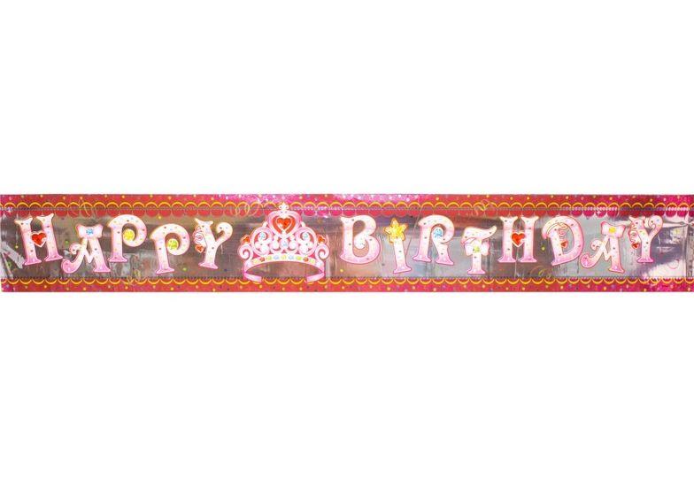 Гирлянда-банер Princess  Happy Birthday 12,5х360 см MX430127 (1)