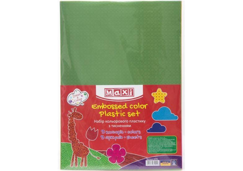 Набор цветного пластика с тиснением, А4, 9 л., 9 цветов MX61951 (10)
