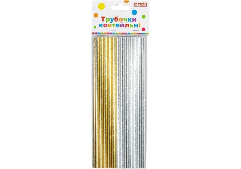 Набор из 24 трубочек коктейльных Gold&Silver, ассорти MX641013.14-15 (1)