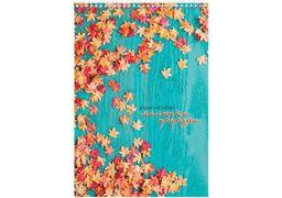 Блокнот Малюнки природи: Листя, А5, обкл. картон, верх. спіраль, 80 арк., кліт. O20332-31 (1/36)