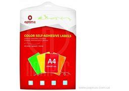 Етикетки самоклеючі, зелені, А4, 20 арк/пач, на аркуші 1шт. O25125-04 (1)