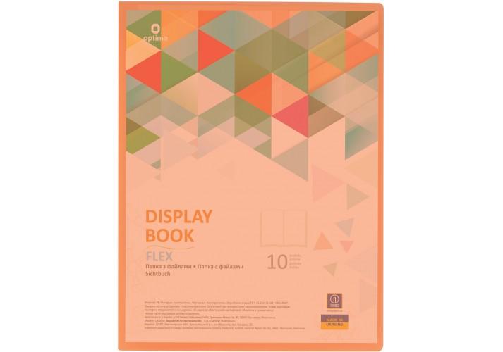 Папка А4 з 10 файлами Optima FLEX, помаранчева O32121-06 (1)