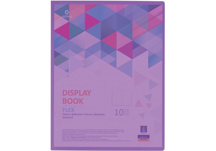 Папка А4 з 10 файлами Optima FLEX, фіолетова O32121-12 (1)