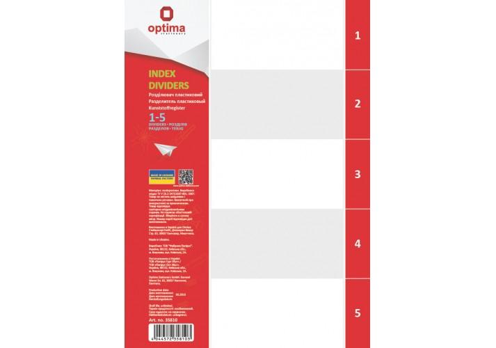 Роздільник аркушів А4 Optima, пластик, 1-5 розділ, цифровий O35810 (1)
