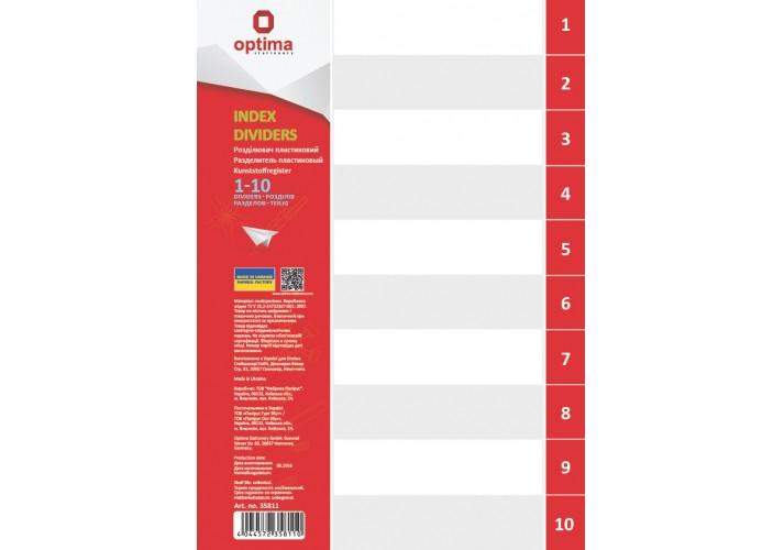 Роздільник аркушів А4 Optima, пластик, 1-10 розділ, цифровий O35811 (1)