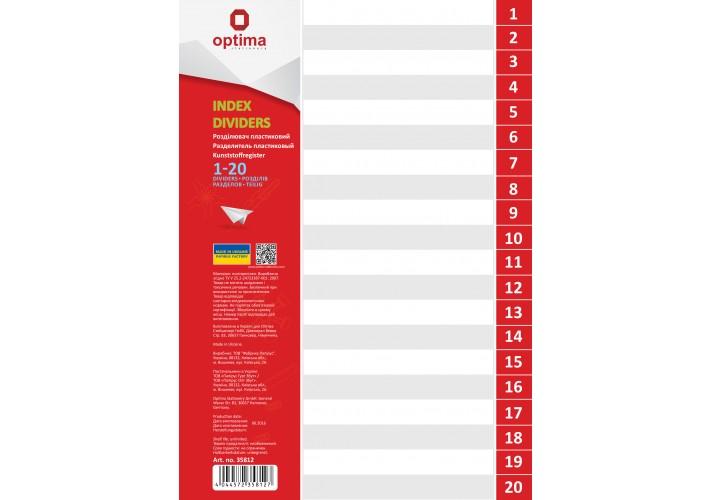 Роздільник аркушів А4 Optima, пластик, 1-20 розділ, цифровий O35812 (1)