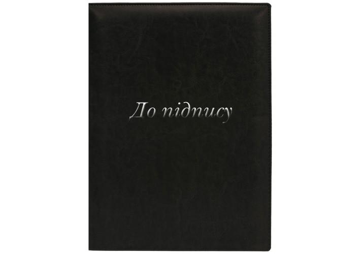 Папка тиснення До підпису, Nebraska, чорна (срібло) O36037-01 (1)