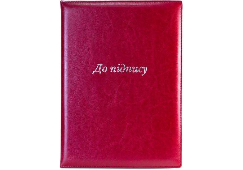 Папка тиснение серебром  На подпись, Nebraska, бордовая O36037-18 (1)