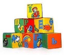 Розумна Iграшка Набор кубиков. 6 - Украинский алфавит
