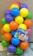 BAMSIC Кульки великі - 40шт. диаметр 8,5 см, тверді
