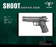 Пістолет VIGOR з пульками, в кульку 19 см