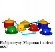 0687 Набір посуду  Маринка 1 в сітці