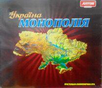 Монополия Украина  Игры в гофрокоробке