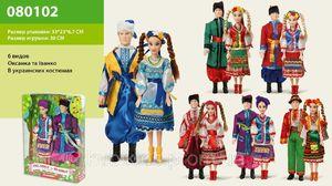 Кукла Оксанка та Іванко, 6 видов, в коробке 3*23*6,7 см