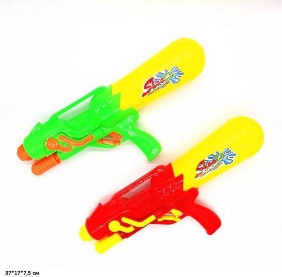 Водный пистолет с накачкой 6,5 см микс 2 цветов
