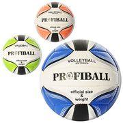 Мяч волейбольный, официальный размер, ПУ, 2 слоя, ручная работа, 18 панелей, 260-280 г, 3 цвета