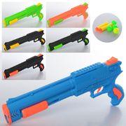 Пистолет 33 см, мягкие пули, шарики, 6 цветов, в кульке 33-15-3 см