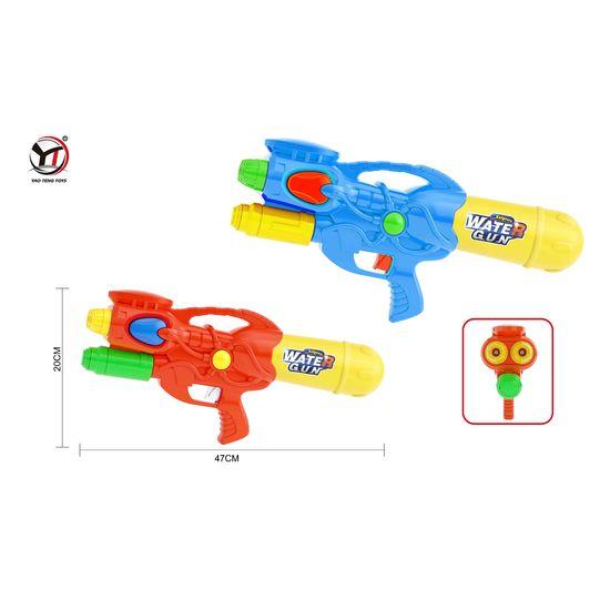Водный пистолет с накачкой 47 см микс 2 цветов в пакете  59х7,5х25