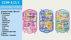 Доктор, 3 вида, стетоскоп, шприц, градусник, очки, медицинский лоток, в чемодане