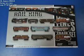 Железная дорога, длина дороги 122 см, свет, на батарейке, в коробке 57-36-4 см