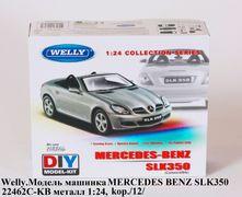 Welly Модель машинка металл MERCEDES BENZ SLK350 1:24