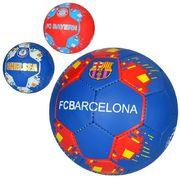 Мяч футбольный, размер 5, ПУ 1,4 мм, ручная работа, 32 панели, 400-420 г, 3 вида (клубы), в кульке