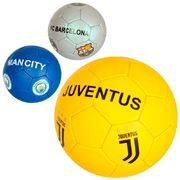 Мяч футбольный, размер 5, ПУ 1,4 мм, ручная работа, 32 панели, 400-420 г, 3 вида (клубы)