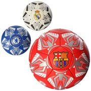 Мяч футбольный, размер 5,ПУ 1,4 мм, 4 слоя, 32 панели, 400-420 г, 3 вида (клубы), в кульке