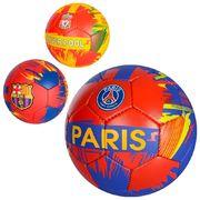 Мяч футбольный, размер 5, ПУ 1,4 мм, ручная работа, 420-430 г, 3 вида (клубы), в кульке